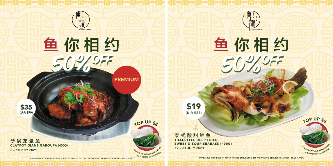 Tang Lung Restaurant Offers 50% Off For Garoupa & Seabass Dishes Till End July!