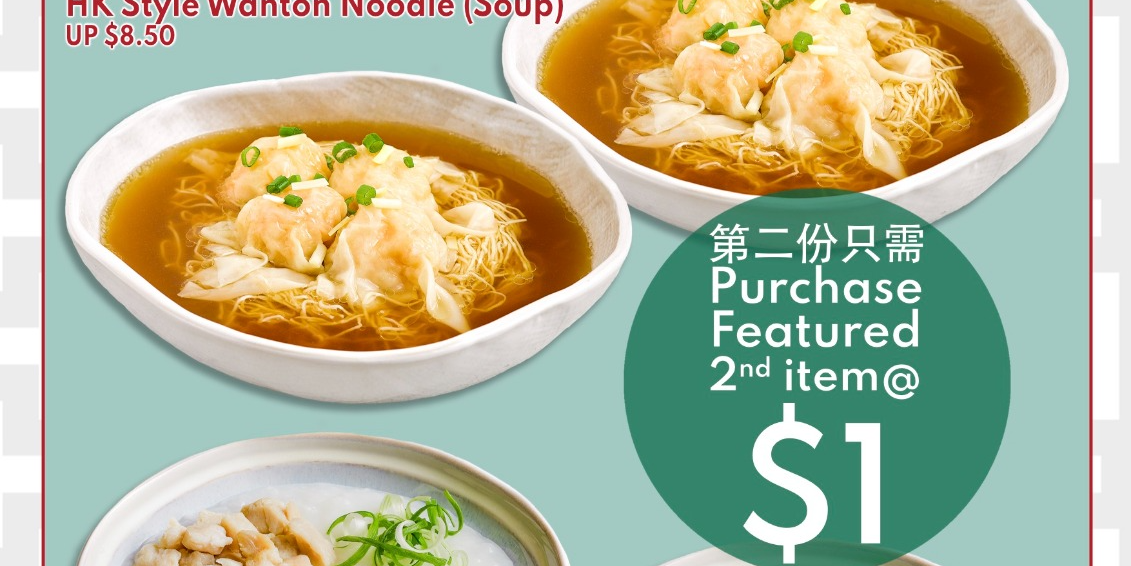 $1 for 2nd main dish at Tim Ho Wan: HK Style Wonton Noodles or Pork Congee with Century & Salted Egg