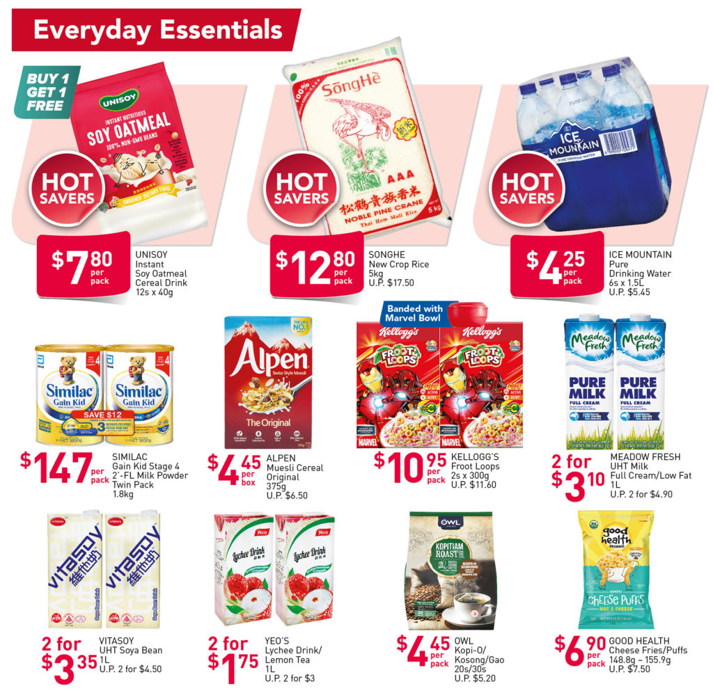 NTUC FairPrice Singapore Your Weekly Saver Promotions 1-7 Jul 2021   Why Not Deals 2