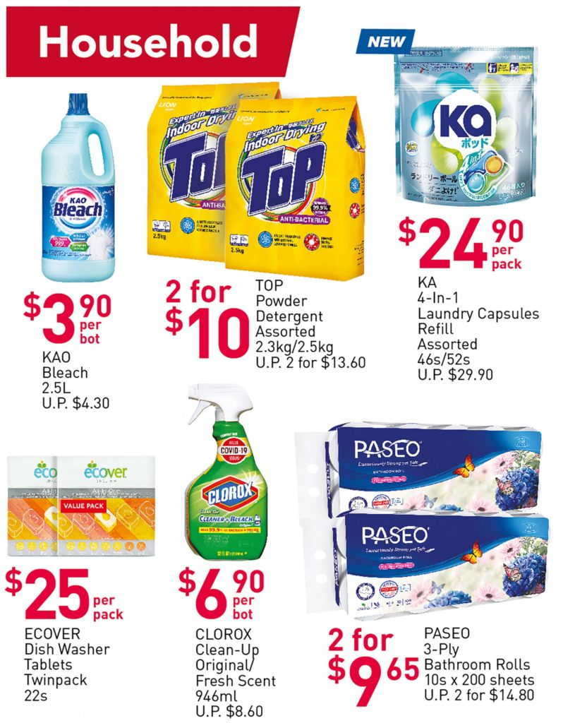 NTUC FairPrice Singapore Your Weekly Saver Promotions 1-7 Jul 2021   Why Not Deals 7