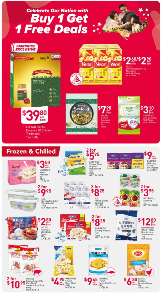 NTUC FairPrice Singapore Your Weekly Saver Promotions 29 Jul - 4 Aug 2021   Why Not Deals 3