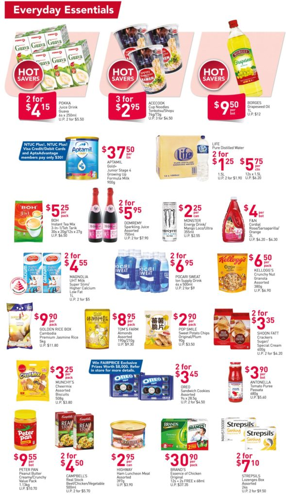 NTUC FairPrice Singapore Your Weekly Saver Promotions 8-14 Jul 2021 | Why Not Deals 2