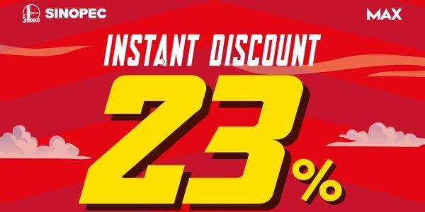 Sinopec Singapore Woodlands Station 23% Instant Discount 23-26 Jul 2021
