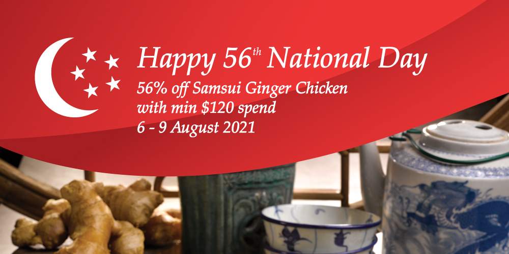 4 Days Only – 56% off Soup Restaurant's Samsui Ginger Chicken from 6 to 9 August