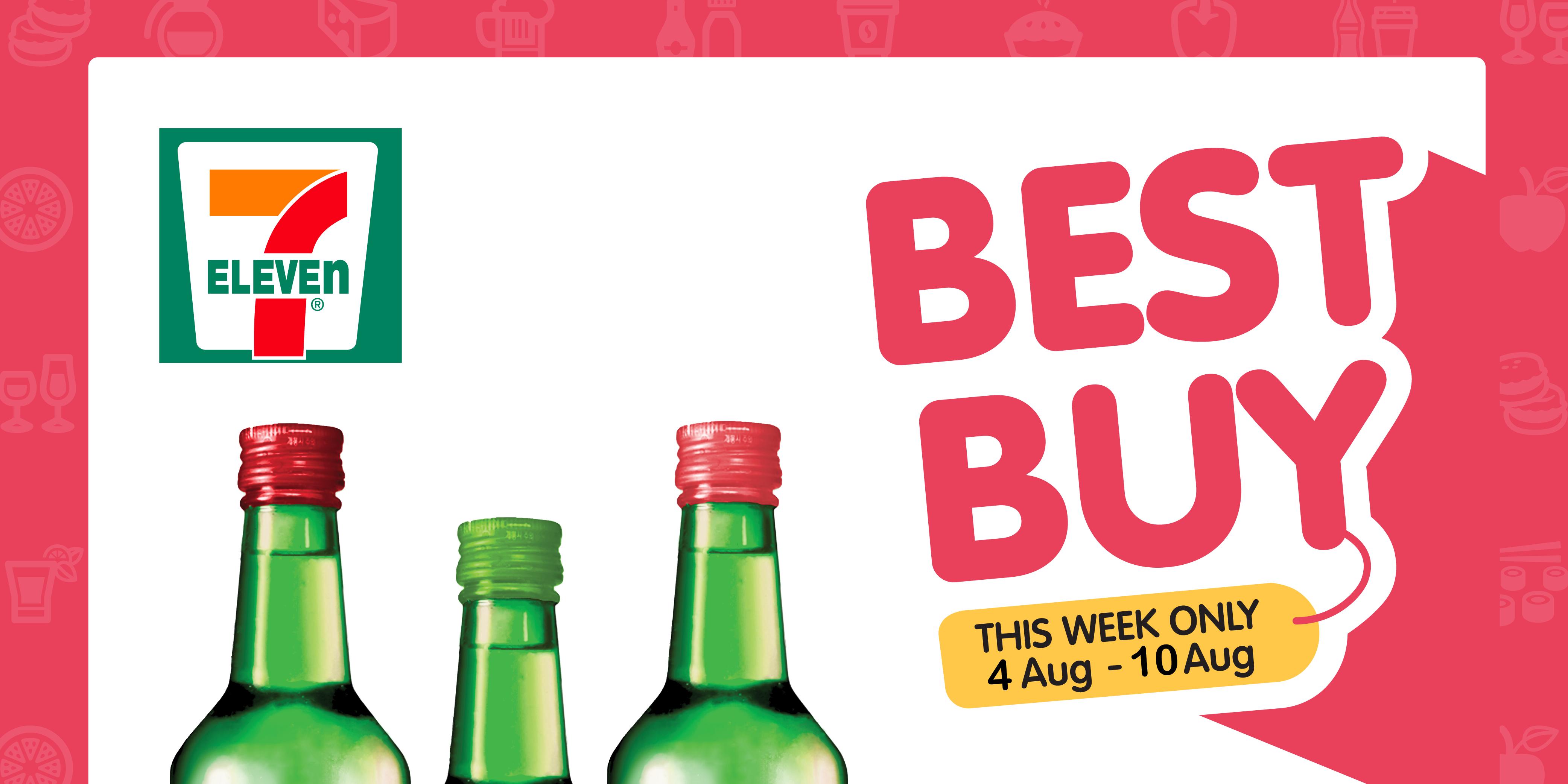 7-Eleven: BEST BUY for Chuga Soju! (4 Aug – 10 Aug)