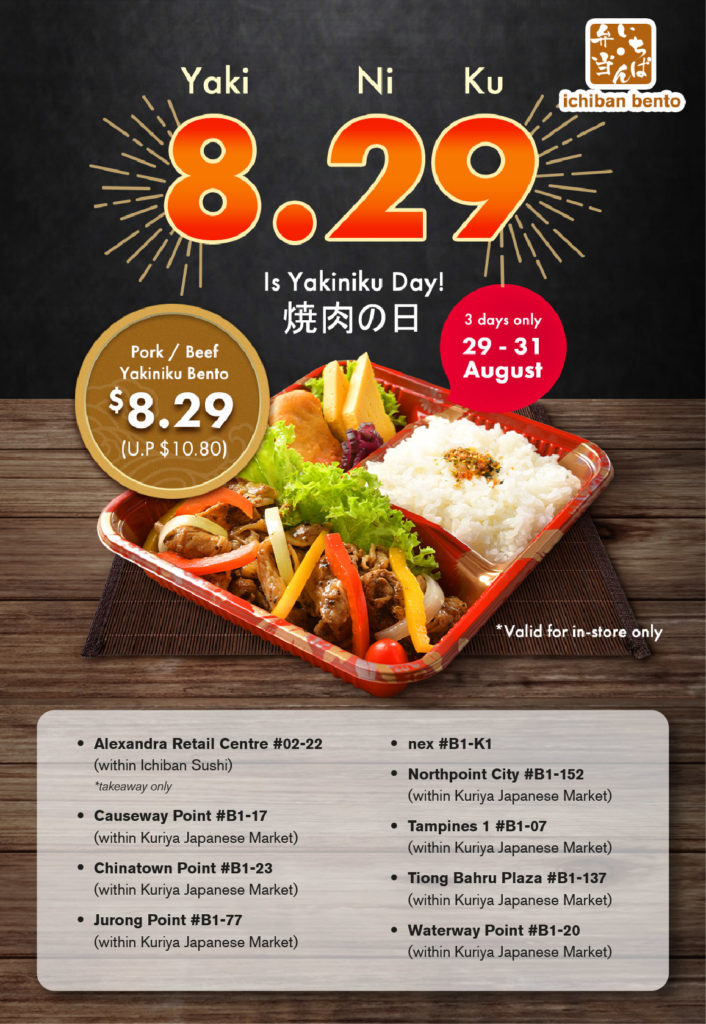 Yakiniku Bento for $8.29 at Ichiban Bento on August 29! | Why Not Deals