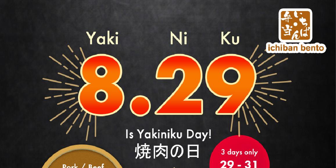 Yakiniku Bento for $8.29 at Ichiban Bento on August 29!