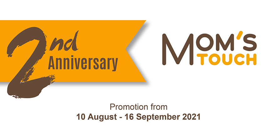No.1 Korean Fast Food Chain, MOM'S TOUCH 2nd Anniversary Special Over 50% Off: 5pcs Chicken at $7.90