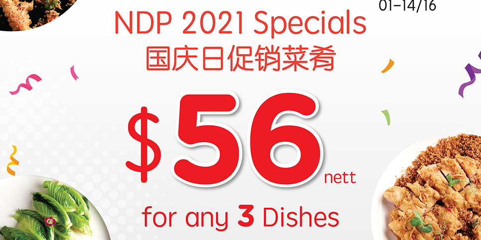 No Signboard Seafood Welcomes Diners Back with 3 Main Dishes for $56 NETT! (While Stocks Last)