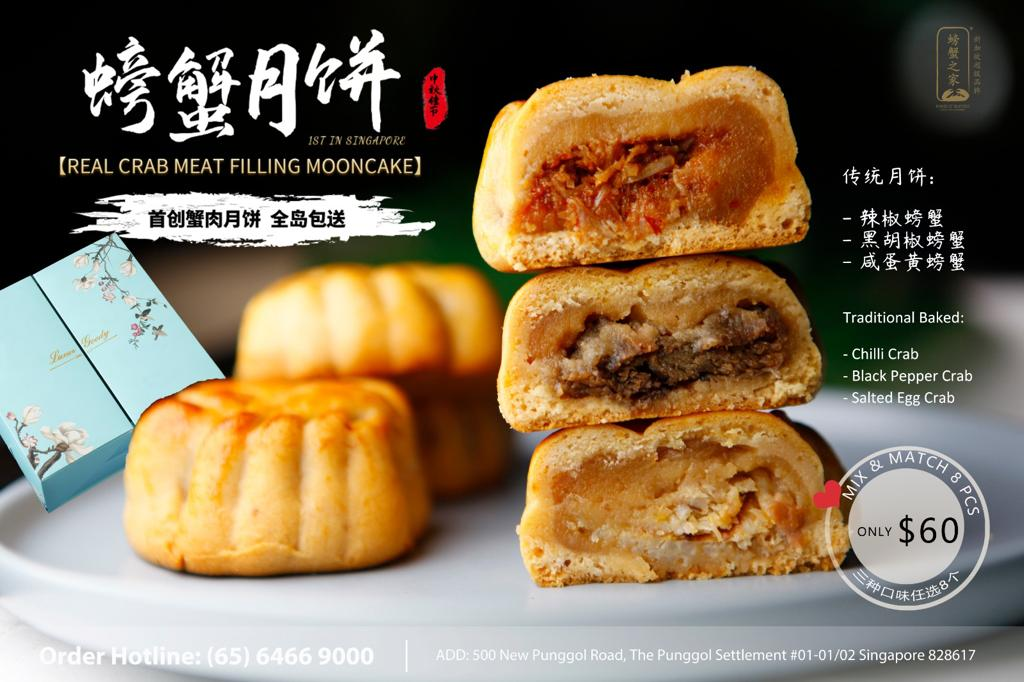Super Unique and Gram-worthy - 3 Special Flavours Mooncakes you MUST TRY This Mid-Autumn Festival! | Why Not Deals 2