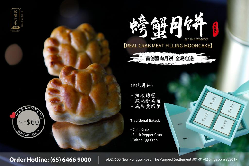 Super Unique and Gram-worthy - 3 Special Flavours Mooncakes you MUST TRY This Mid-Autumn Festival! | Why Not Deals 3