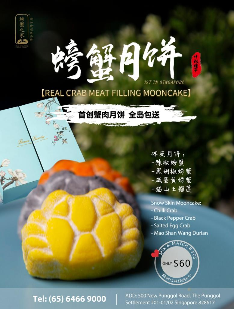 Super Unique and Gram-worthy - 3 Special Flavours Mooncakes you MUST TRY This Mid-Autumn Festival! | Why Not Deals 4