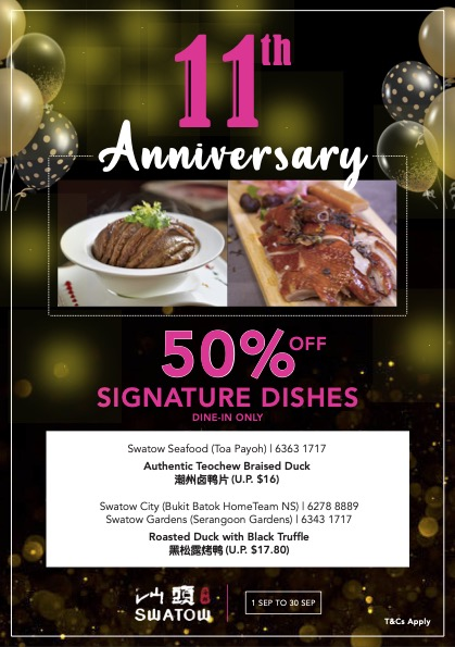Swatow Seafood Restaurant Celebrates its 11th Anniversary with 50% Off Signature Dishes from $8++ (U | Why Not Deals