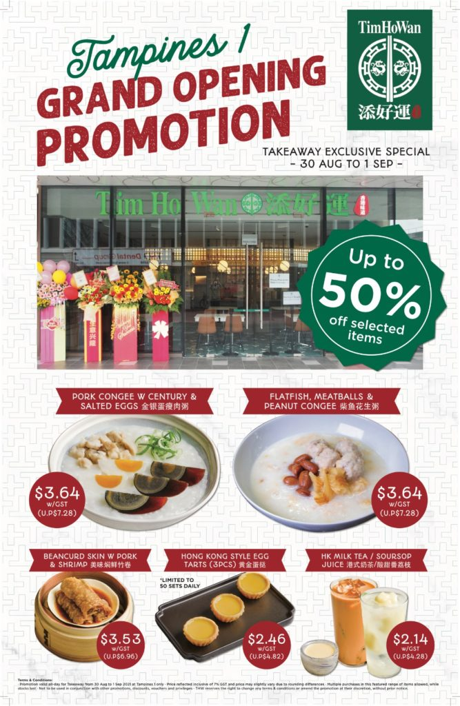Grand Opening Promotion - Up to 50% off selected items for takeaway at Tim Ho Wan (Tampines 1)   Why Not Deals