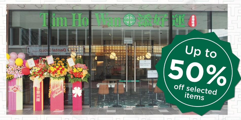 Grand Opening Promotion – Up to 50% off selected items for takeaway at Tim Ho Wan (Tampines 1)