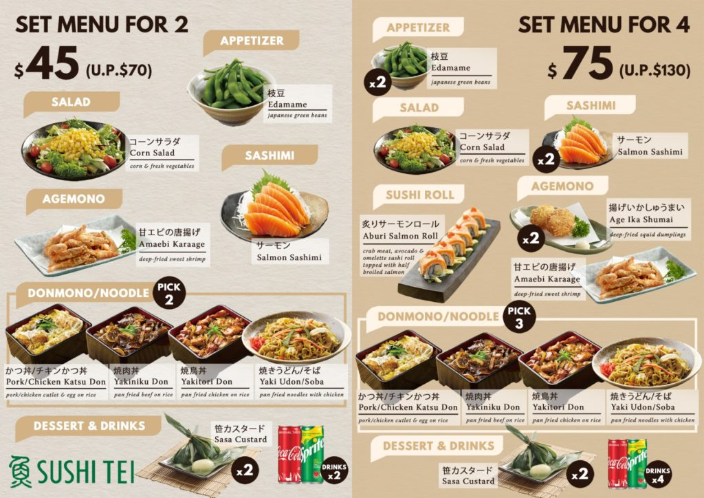 Enjoy up to 43% off on Sushi Tei's set menu for 2pax and 4pax from now till 31st Aug | Why Not Deals
