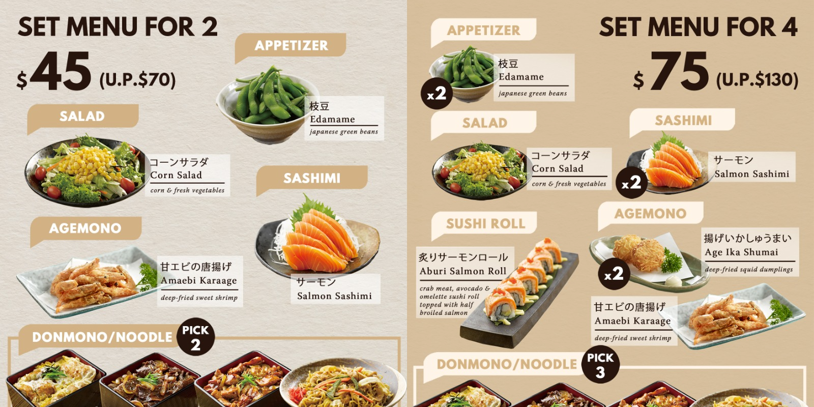 Enjoy up to 43% off on Sushi Tei's set menu for 2pax and 4pax from now till 31st Aug