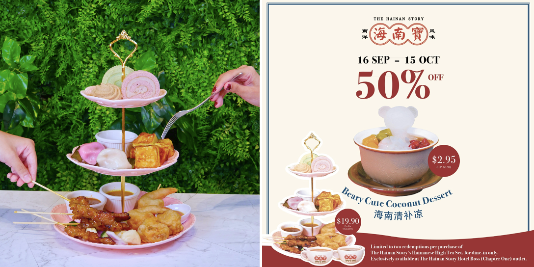 Enjoy 50% off The Hainan Story Beary Cute Coconut Dessert From 16 Sept – 15 Oct!