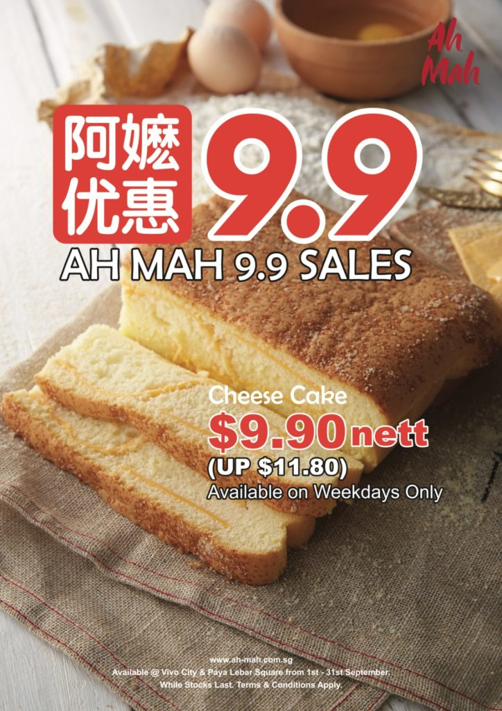 9.9 Deals Not To Be Missed at Ah Mah Homemade Cakes (1-31 September 2021) | Why Not Deals