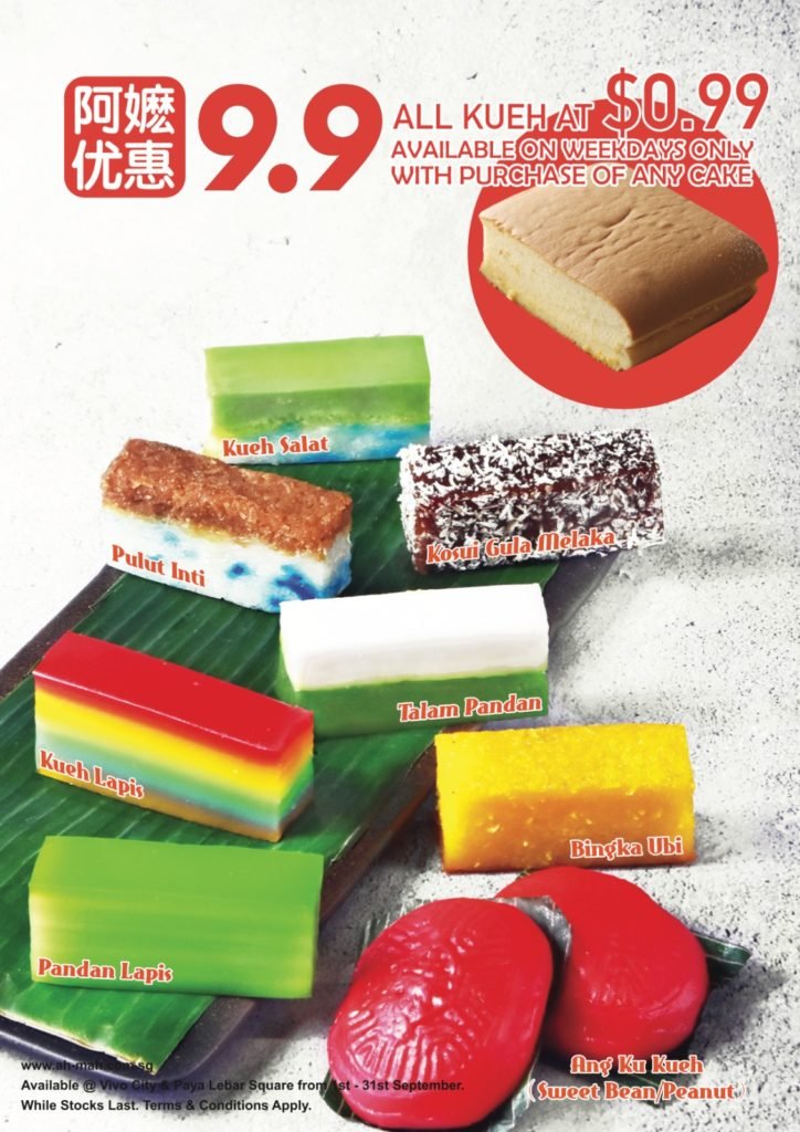 9.9 Deals Not To Be Missed at Ah Mah Homemade Cakes (1-31 September 2021) | Why Not Deals 1