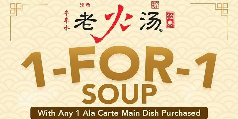 1 For 1 Soup with any 1 ala carte main dish purchased Promotion