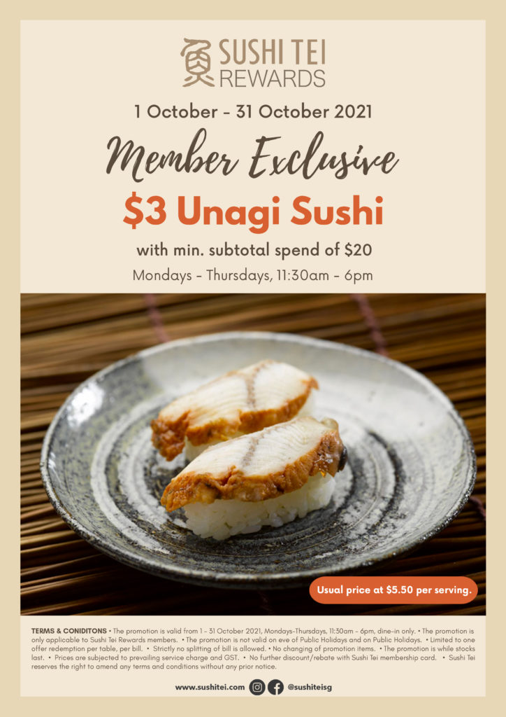 $3 Unagi Sushi for Sushi Tei Members from now till 31 October 2021   Why Not Deals