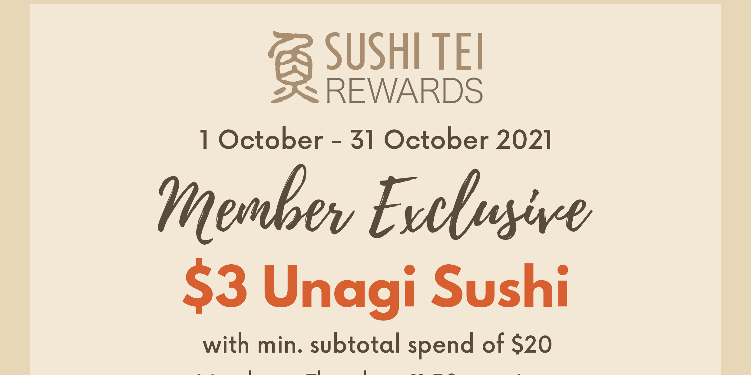 $3 Unagi Sushi for Sushi Tei Members from now till 31 October 2021