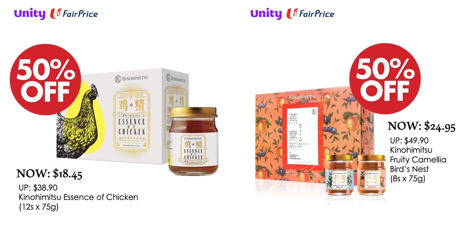 14 – 27 OCT ONLY: Special 50% OFF essential beauty & wellness products @ Unity!